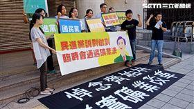 地球公民基金會,礦業法(圖/記者李英婷攝)