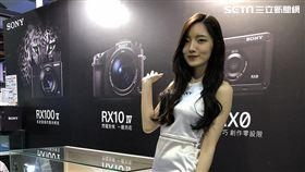 折扣,Sony Taiwan,夏日戀家享好禮,優惠,BRAVIA OLED,液晶電視,α相機,耳機
