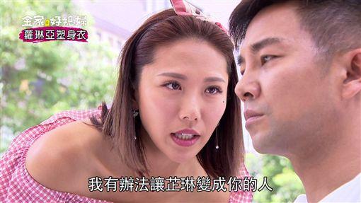 金家好媳婦,大牙,周宜霈,謝承均 ID-1392855