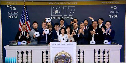 M17集團正式紐約掛牌上市,L.A. Boyz 三人也罕見公開合體。(圖/翻攝自紐約證交所)
