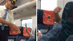 台鐵,火車,列車,便當,台灣鯛,奧客,乘客,申訴(圖/翻攝自爆料公社)