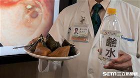 馬偕兒童醫院兒童腸胃科主任陳偉燾提醒,包鹼粽的鹼水屬於強鹼,無色無味,若被誤食,嚴重者可能導致食道潰瘍、狹窄。(圖/馬偕兒童醫院提供)