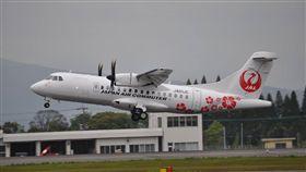 JAPAN AIRLINES TAIWAN 圖翻攝自日本航空臉書