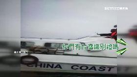 金門漁船驚1200