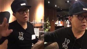 日本燒肉店員請出兩名陸女。(圖/翻攝微博)