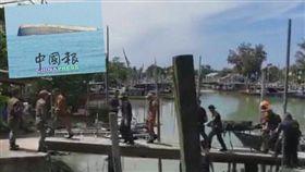 馬來西亞,意外,沈船,搜救,打撈,屍體 圖/翻攝自中國報