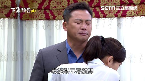 金家好媳婦,江宏恩,張靜之 ID-1394268
