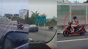 臉書「爆料公社」 女騎士飆上國道還打手機…驚見左手有亮點 網:騎車摔的?