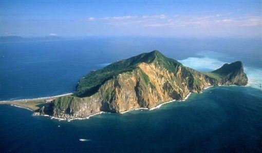 龜山島(圖/擷取自交通部觀光局)