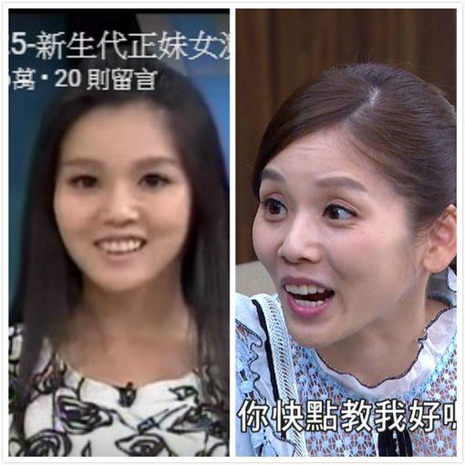 ▲多年前上《康熙來了》時,臉型較為圓潤豐滿。(圖/翻攝合成自YouTube) ID-1394802
