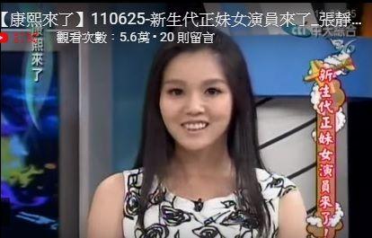 ▲多年前上《康熙來了》時,臉型較為圓潤豐滿。(圖/翻攝合成自YouTube) ID-1394805