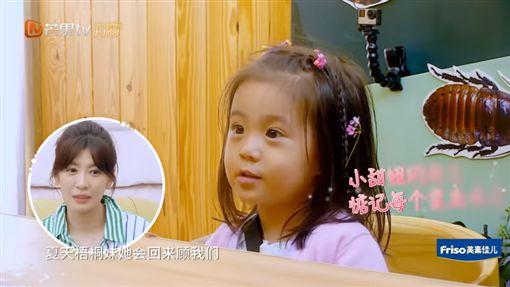賈靜雯,咘咘,/翻攝自YouTube