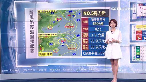 三立準氣象0609