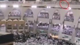 一名男子在沙烏地阿拉伯清真寺自殺身亡,聖城麥加大清真寺(Great Mosque of Mecca)(圖/翻攝自推特)