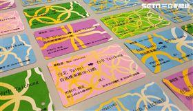 高鐵,藝術車票,台灣高鐵,旅客,自動售票機,購票,車票,台灣高鐵藝術元年 圖/台灣高鐵
