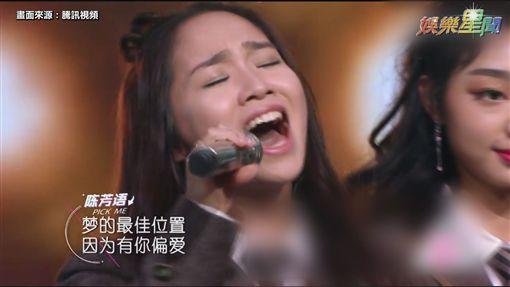 畫面來源:騰訊視頻
