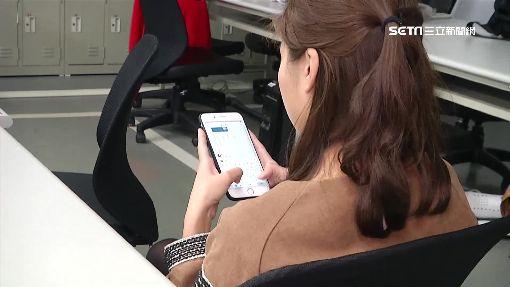 散播網路假新聞 立委提案:關3天-滑手機-玩手機-低頭族-