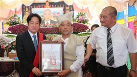 愛文芒果之父公祭  賴清德出席告別式(圖/中央社)