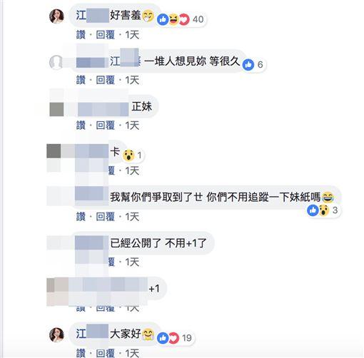 正妹,熱褲(圖/爆廢公社)