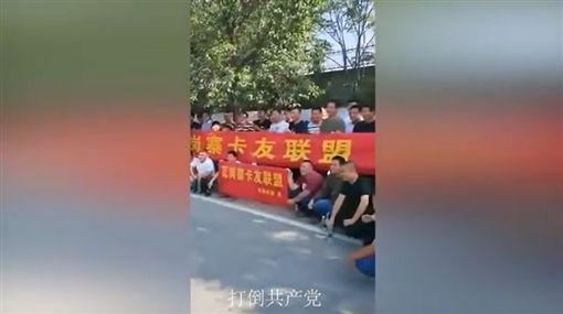 大陸 卡車罷工1