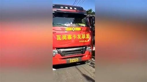 大陸 卡車罷工2