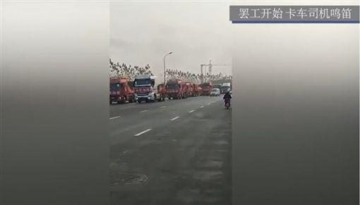 大陸 卡車罷工3