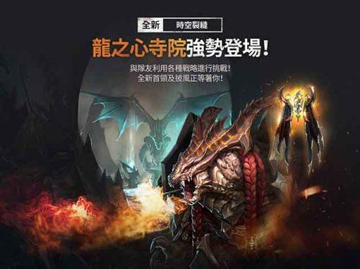 網石慶祝《天堂2:革命》一週年 同步推出重大更新業配
