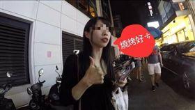 「甘陵老師!」被洋腸偷拍賣片 正妹翻白眼:盧小小王就你 圖/翻攝自PTT