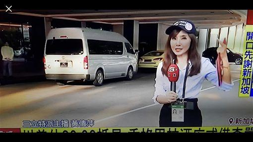 黃倩萍、川普。(翻攝/臉書)