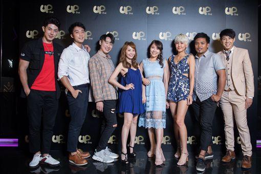 Uplive慶祝在台上市兩週年