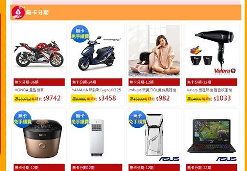 yahoo購物中心,電商,APP,AR技術,Y虎