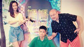 趙小僑跟劉亮佐及兒子劉子銓。(翻攝臉書)