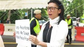 璩美鳳在金正恩下榻酒店 舉牌喊話川普「推動兩岸和平」圖/翻攝自新加坡聯合早報臉書