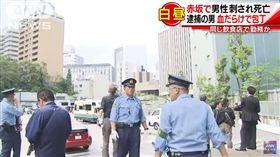 在日本工作的中國籍男子和同鄉發生口角,竟將對方殺死。(圖/翻攝ANN NEWS)