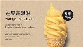 IKEA推出夏季限定「芒果霜淇淋」,引起網友暴動揪朝聖。(圖/翻攝臉書)