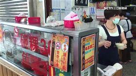 告市場敗訴1800,台南,永樂市場,攤商,所有權,爭議,鱔魚麵