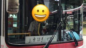 公車,公車司機,心聲,中肯,招手,Dcard 圖/翻攝自Dcard