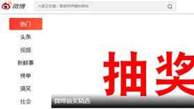 微博 https://www.weibo.com/login.php