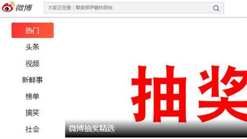 微博https://www.weibo.com/login.php