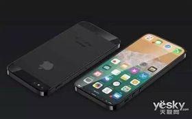 iPhone SE2,WWDC2018,小螢幕,iPhone,SE2,蘋果,愛瘋 圖/天極網