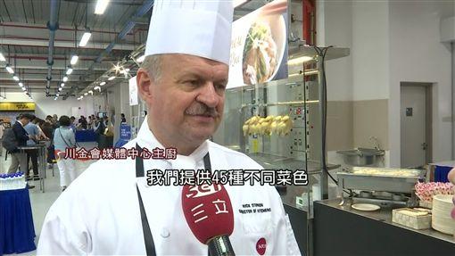 川金會午宴菜色曝光 4前菜5主菜豐盛到極致