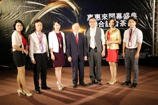 惠惠來電商APP上線 主打紅利回饋和共享經濟