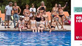 就是要裸泳!加泰妹公投成功解放乳頭 公投,加泰隆尼亞,拉阿梅特利亞,L'Ametlla del Vallès,裸泳,解放乳頭,上空 http://el9nou.cat/valles-oriental/actualitat/accio-per-reclamar-el-dret-a-fer-topless-a-la-piscina-de-lametlla/
