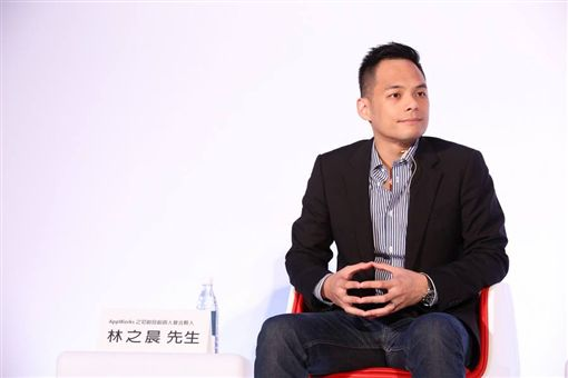 台灣大新獨董林之晨、 AppWorks 之初創投圖翻攝自林之晨臉書