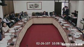 朝野協商 圖/翻攝自立法院議事直播