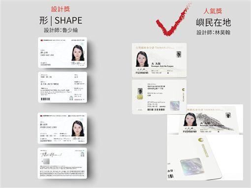 黃國昌對新身分證設計給出看法圖翻攝自黃國昌臉書