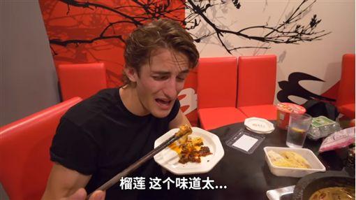 水果煮麻辣鍋/Xinshidandan 信誓蛋蛋 YouTube