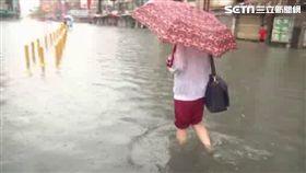 淹水、積水、暴雨、大雨、下雨、雨天
