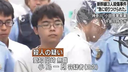 ▲圖為嫌疑犯小島一朗(圖/翻攝自日本NHK新聞網)