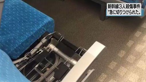 ▲圖為拆下坐墊的座椅(圖/翻攝自日本NHK新聞網)